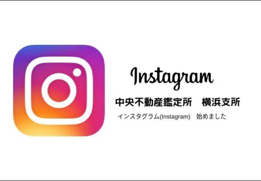 Instagram-yokohama
