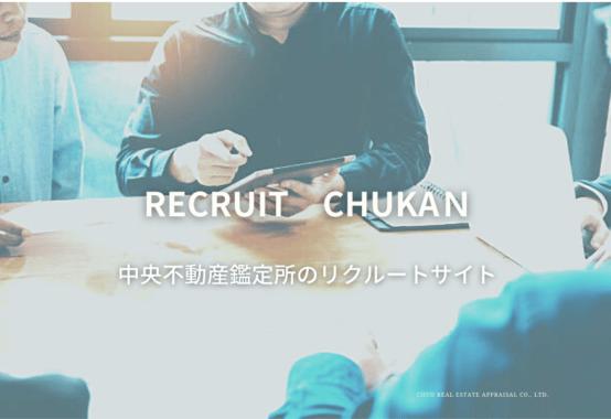 recruitサイトへ