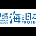 「海と日本PROJECT」(日本財団)推進パートナーに参加